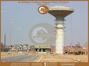 Al Rehmat Commercial By Bahria Town5