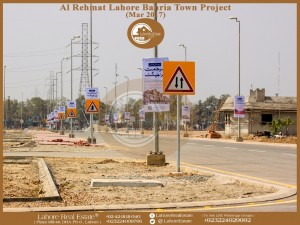 Al Rehmat Commercial By Bahria Town6