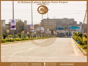 Al Rehmat Commercial By Bahria Town