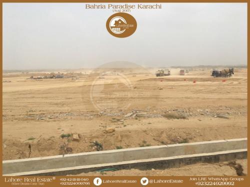 Bahria Paradise Karachi (5)