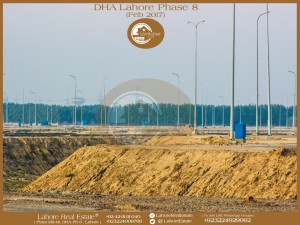 DHA Lahore Phase 8-11