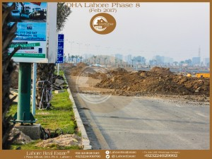 DHA Lahore Phase 8-12