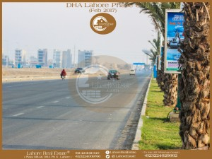 DHA Lahore Phase 8-13