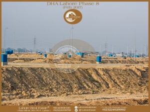 DHA Lahore Phase 8-14