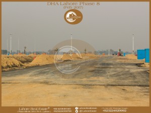 DHA Lahore Phase 8-15
