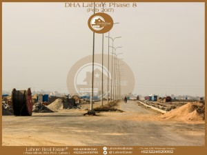 DHA Lahore Phase 8-16