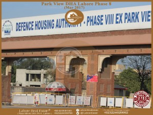 DHA Lahore Phase 8 Parkview 1