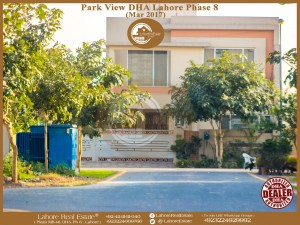DHA Lahore Phase 8 Parkview 12
