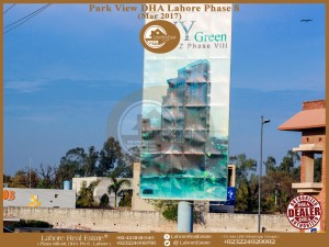 DHA Lahore Phase 8 Parkview 13