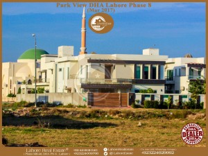 DHA Lahore Phase 8 Parkview 14