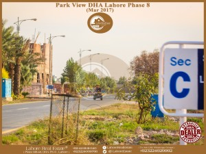DHA Lahore Phase 8 Parkview 7