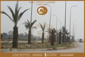 DHA Town Lahore 7