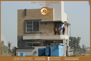 DHA Town Lahore 8