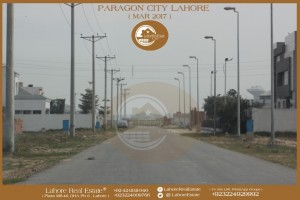 Paragon City Lahore 1