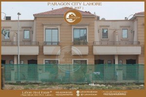 Paragon City Lahore 11