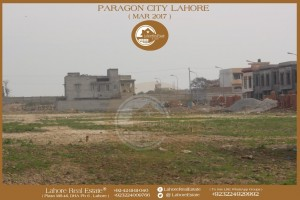 Paragon City Lahore 12
