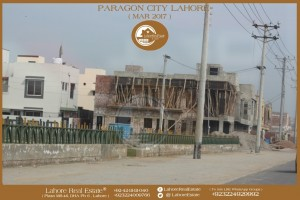 Paragon City Lahore 17