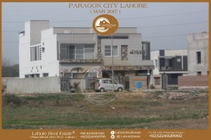 Paragon City Lahore 20