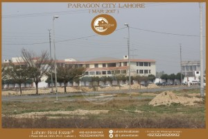 Paragon City Lahore 22