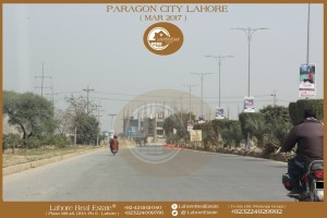 Paragon City Lahore 24