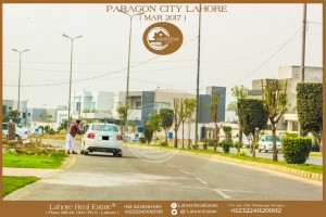 Paragon City Lahore 27
