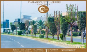 Paragon City Lahore 28