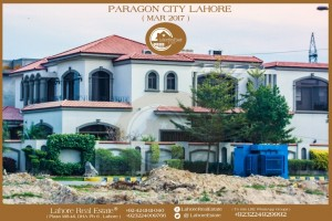 Paragon City Lahore 29