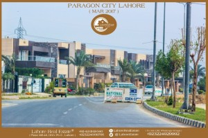 Paragon City Lahore 30