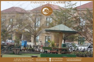Paragon City Lahore 4