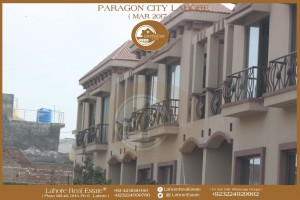 Paragon City Lahore 5