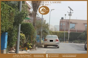 Paragon City Lahore 7