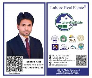 Shahid Riaz