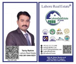 Tariq Rahim